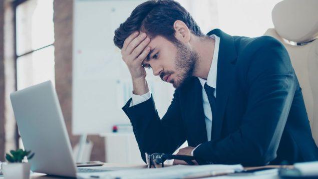 por qué mi negocio online no funciona